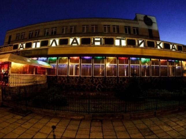 ночной клуб в калининграде атлантика